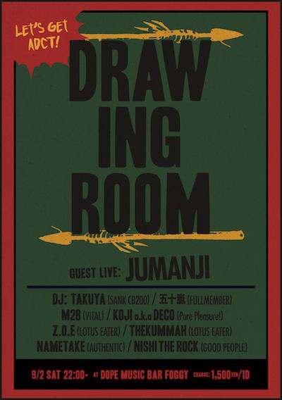 flyer_drawingroom.jpg